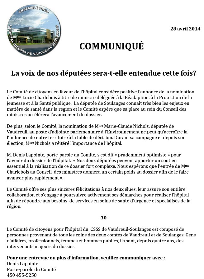 Hôpital du CSSS de Vaudreuil-Soulanges, la voix de nos députées sera-t-elle entendue cette fois